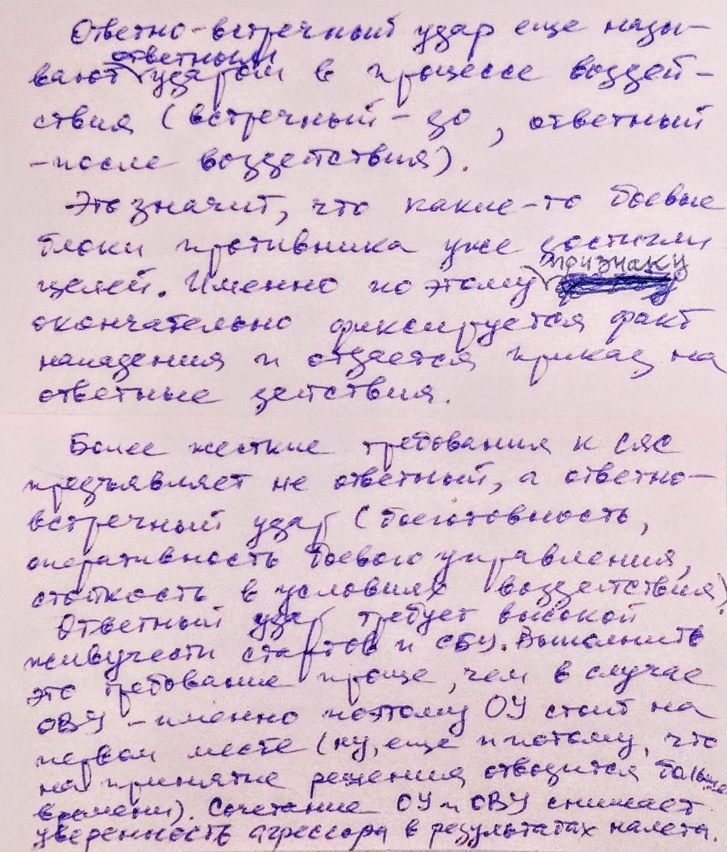 http://russianforces.org/Khromov1.jpg