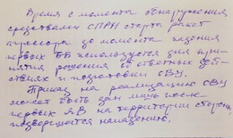 Khromov2.jpg