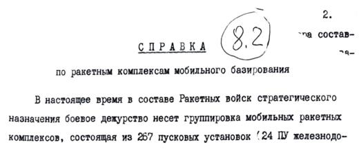 Kataev_K5.11_Mobile_missiles.png